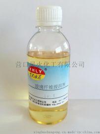 玻璃纤维浸润剂140-1  玻璃纤维粘结剂