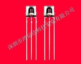 深圳厂家生产促销小型外**鼻铁壳梁红外线接收头 型号HYD1638A