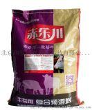 肉牛催肥養殖技術