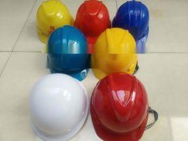 ABS安全帽 安全帽国家标准 国家电网安全帽厂家直销