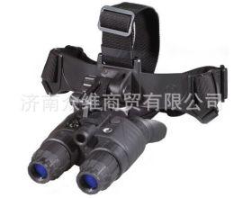 白俄罗斯脉冲星pulsar边防GS1x20防水**头盔型微光/红外夜视仪