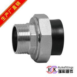 钢塑转换接头;PE管件生产厂家