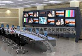 青岛市交警大队监控**控制台 指挥**监控桌 警务控制台