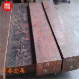 高硬度耐疲劳QBe2铍青铜板 铜棒