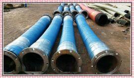 供应河北宇通大口径耐油、耐酸碱胶管、大口径蒸汽胶管、大口径输水胶管、大口径排吸水胶管、