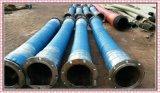供應河北宇通大口徑耐油、耐酸鹼膠管、大口徑蒸汽膠管、大口徑輸水膠管、大口徑排吸水膠管、