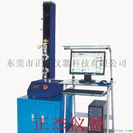 單柱型全伺服萬能材料試驗機,萬能拉力機專業廠家