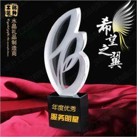 带翅膀的奖杯 希望之星奖杯 政府单位表彰奖杯 k9水晶奖杯