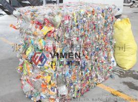 国内专业供应PET瓶破碎清洗回收生产线设备