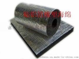 上海橡塑保温板销售电话