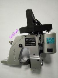 台湾耀翰缝包机/N600A缝包机批发