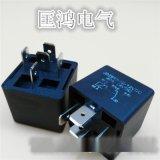继电器厂家40ADC12V  5脚汽车雨刮器继电器