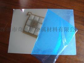日本镜面铝板 超宽镜面铝卷板 1050镜面铝板
