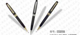 金属笔(MP007)