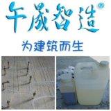 環氧樹脂AB膠 水磨石地面空鼓修補方案 水泥砂漿開裂空鼓注漿材料
