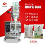 廠家直銷東莞專業生產營養早餐麥片包裝機 全自動轉盤量杯計量ZK