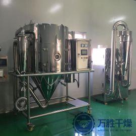 喷雾干燥机工作原理 实验型喷雾干燥机 LPG-25型植物萃取物烘干机
