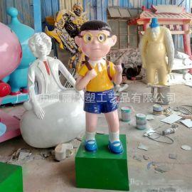 玻璃钢人物雕塑组合摆件厂家定制大型玻璃钢雕塑动漫人物雕塑