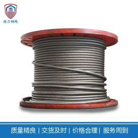 35w*7镀锌钢丝绳耐磨损 耐使用 耐加工性能好