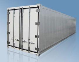 二手冷藏集装箱(40RH)