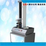 厂价直销 材料多功能材料试验机 抗压强度测试仪
