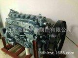 德国曼发动机配件 曼MC07发动机前支撑 752W96210-0050厂家直销价