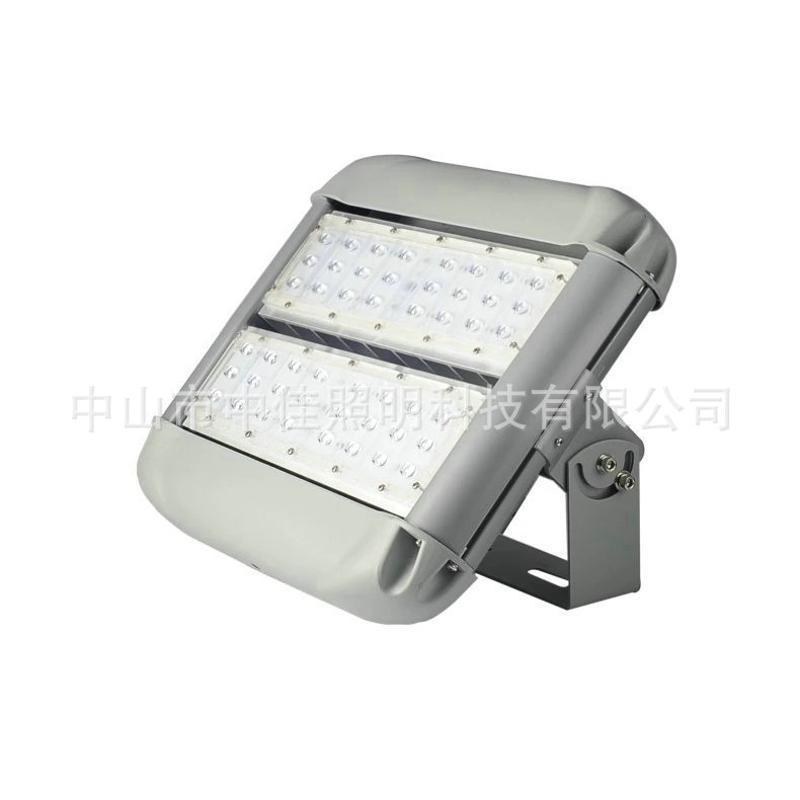 廠家供應led隧道燈外殼 戶外貼片投光燈摸組外殼 led隧道燈工程燈