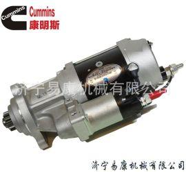 康明斯QSX15起动马达3690807