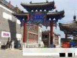 供应中国古建牌坊中国古建牌坊中国古建牌坊
