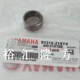 YAMAHA 雅馬哈摩托車 93315-218Y4 滾針軸承 93315218Y4