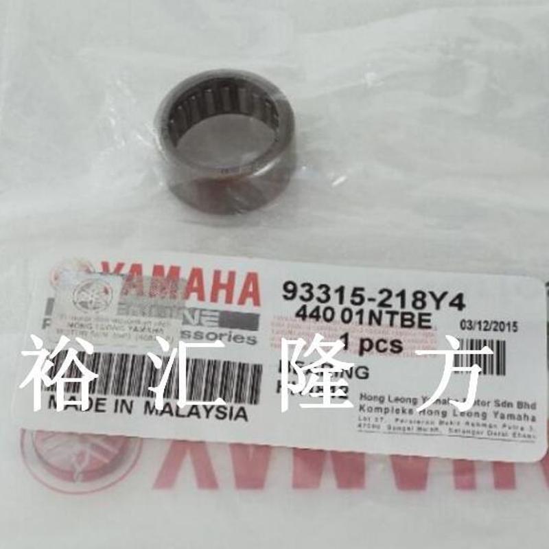 YAMAHA 雅马哈摩托车 93315-218Y4 滚针轴承 93315218Y4