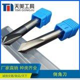 厂家直销 90度整体硬质合金钨钢倒角铣刀 *硬倒角刀 锪孔钻