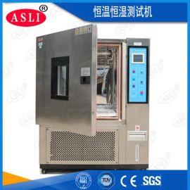 供应桌上型恒温恒湿试验箱 步入式恒温恒湿试验箱 温度湿度试验机