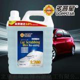 廠家直供多普星免擦洗車液 水蠟 車用5kg超濃縮1:700洗車蠟 批發
