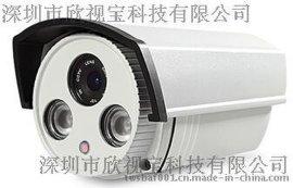 监控摄像头 AHD同轴 130W 阵列红外夜视安防摄像机 探头
