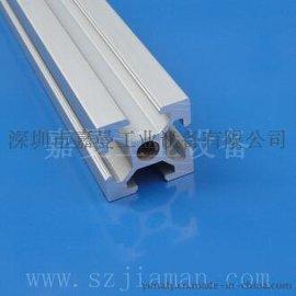 供应2020铝型材  轻型展示架 框架铝材