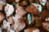 供應天然原材料澳洲玉綠玉髓玉石首飾石材
