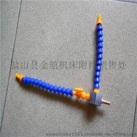塑料冷却管 塑料冷却水管 机床喷油管 车床喷水管