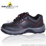 代爾塔301502 防護勞保鞋