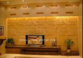砂岩浮雕 砂岩家居背景墙 砂岩壁画 人造石浮雕价格
