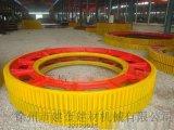 廠家直供球磨機大齒輪球磨機球面瓦配件規格齊全