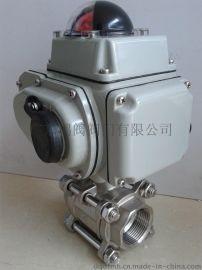 广东鸿阀电动丝扣球阀.气动内螺纹球阀HFAQ911F-16
