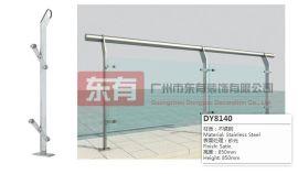低价促销 不锈钢楼梯立柱 扶手单扁钢夹 玻璃立柱(DY8140)