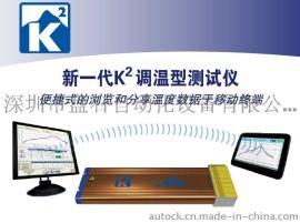 美国KIC炉温测试仪K2原装**款