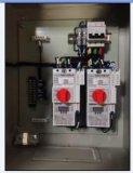 MYMCPS-45C控制與保護開關公司熱銷產品,優惠力度大,