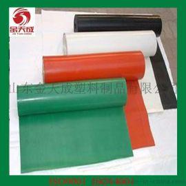 厂家直销抗静电耐腐蚀PVC软板 绝缘PVC软板