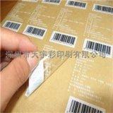 深圳龙岗朔料标签、PET标签、PVC透明不干胶标签
