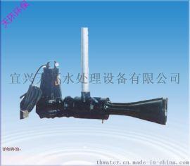 QSB3深水自吸式曝气机