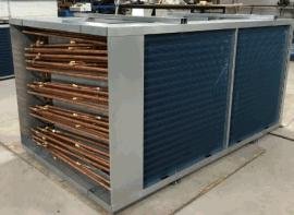 供应节能空调用翅片冷凝器
