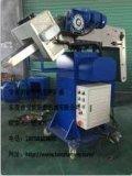 宝桢磁性手工具吸料机BG-300